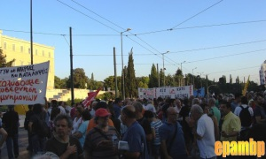 syntagma-18-july-2013 1